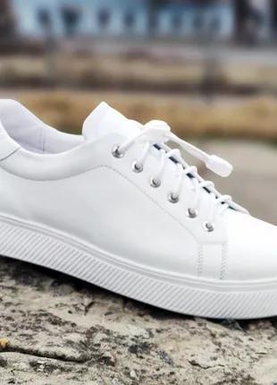 Белые мужские кожаные кеды grizzly 40-45 рр. белые кроссовки