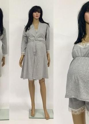 Комплект для беременных и кормящих майка+шортики и халат