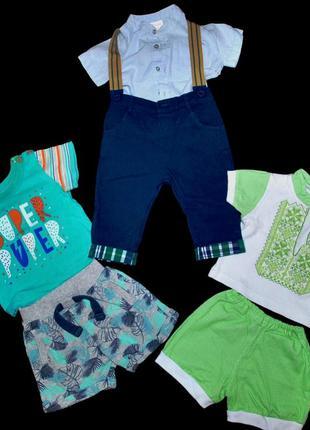 Набор лот одежды для мальчика 3-6 мес футб летний комплект