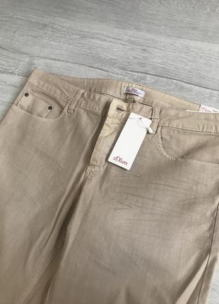 Світлі джинси s.oliver