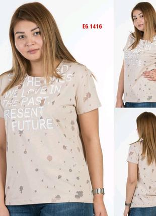 Стильная футболка SOGO