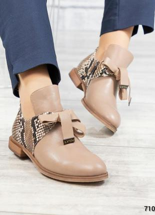 ❤ женские бежевые кожаные лоферы броги туфли ❤
