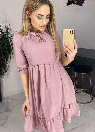 Модное короткое платье софт