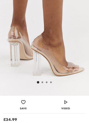 Public туфлі