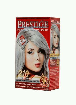 Стойкая крем краска Prestige №210 Серебристо-Платиновый