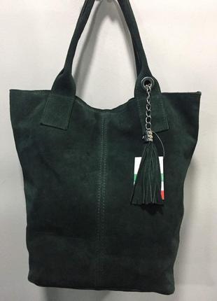 Зелёная сумка из натурального замша