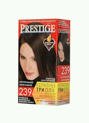 Стойкая крем краска Prestige №239 Коричневый Натуральный