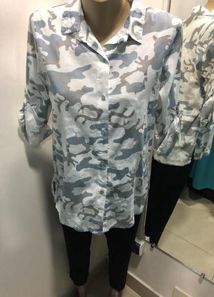 Серая рубашка камуфляж