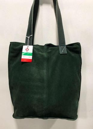 Изумрудная замшевая сумка