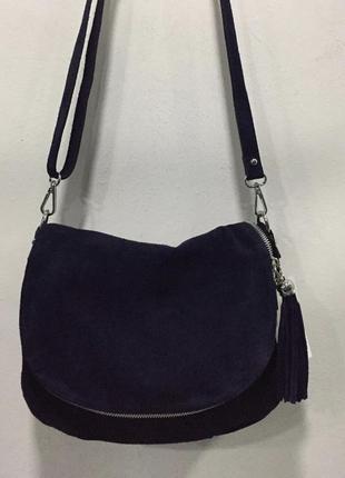 Синяя замшевая сумка