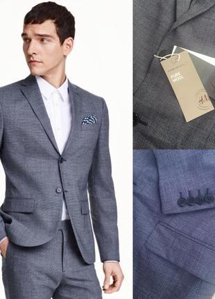 Пиджак мужской h&m
