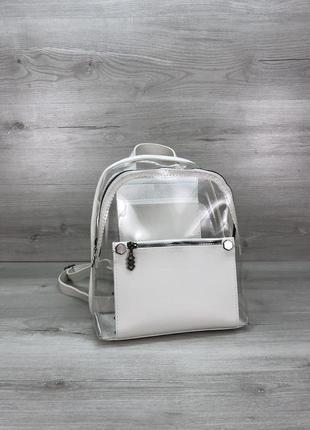 Силиконовый прозрачный рюкзак белый