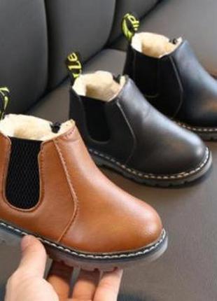 Демисезонные ботинки abl 24 размер