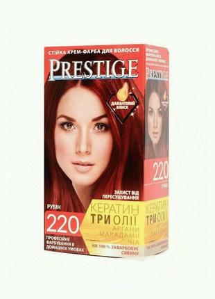 Стойкая крем краска Prestige №220 Рубин