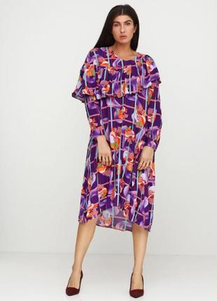 Платье летнее с длинным рукавом