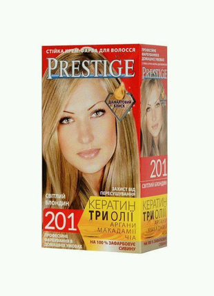 Стойкая крем краска Prestige №201 Светлый блонд