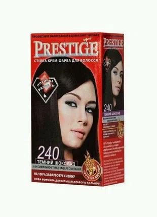 Краска для волос PRESTIGE 240 темный шоколад