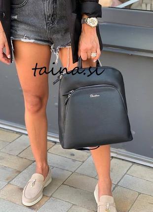 Городской базовый рюкзак черный david jones cm5300a black ориг...