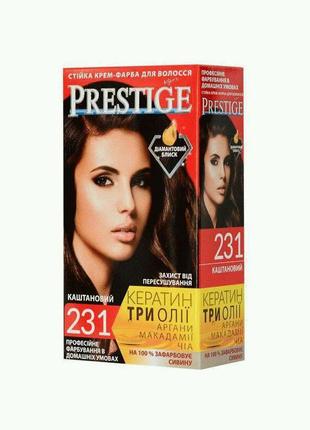 Стойкая крем краска Prestige №231 Каштановый