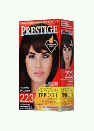 Стойкая крем краска Prestige №223 Темный махагон