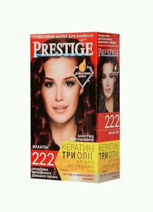 Стойкая крем краска Prestige №222 Махагон