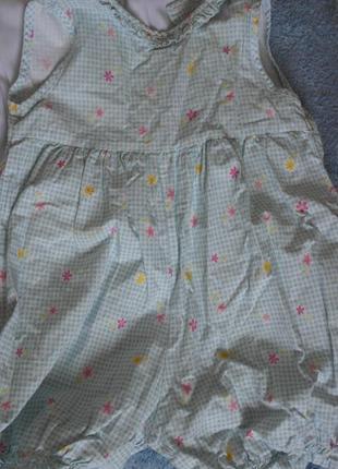 Платье-боди, песочник