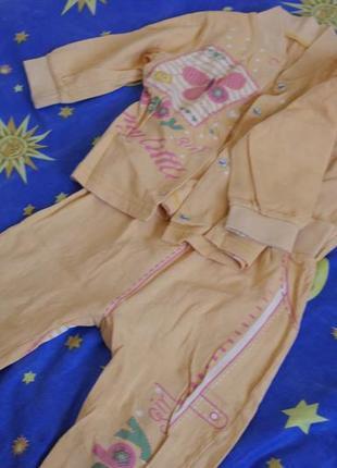 Комплект: боди, бодик, футболка, кофта, штаны, шапка