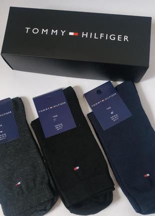 Мужские носки, носки для мужчин, набор носков для мужчин, фирм...