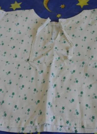 Рубашка распашонка