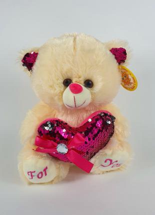 Мягкая музыкальная игрушка Сонечко Медведь с сердцем 50см