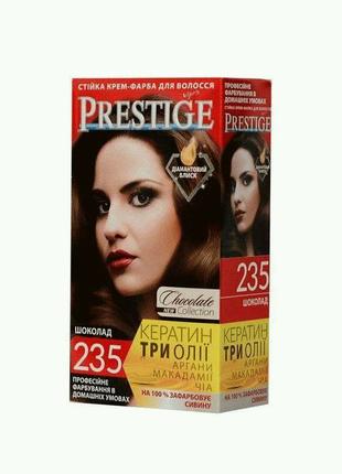 Краска для волос 235 шоколад, 115 мл, Prestige В наличии
