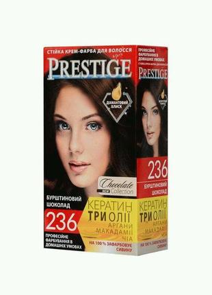 Краска для волос 236 янтарный шоколад, 115 мл, Prestige