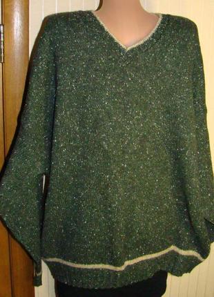 Джемпер мужской woolrich