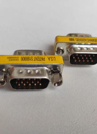 Переходник DB15 Pin Папа-Папа (VGA/SVGA/HD15/DE15/D-Sub/male)