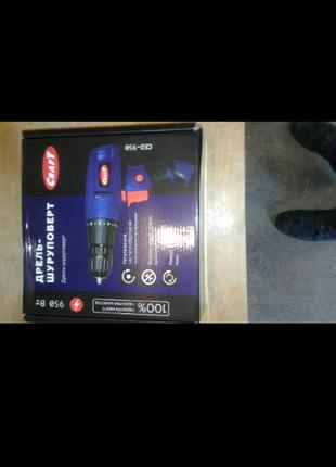 Сетевой шуруповерт CRAFT  CED-950