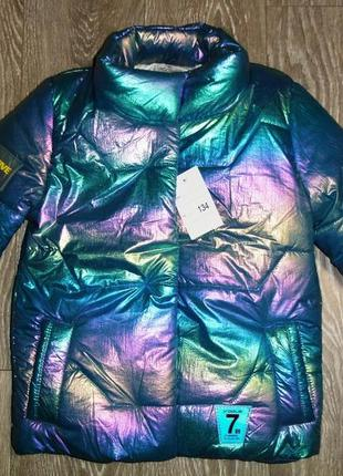 Демисезонная куртка пуховик хамелеон голограмма