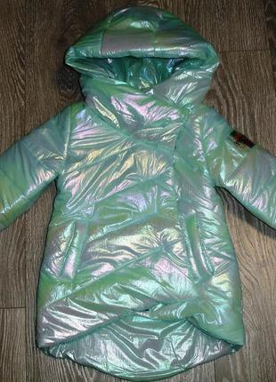 Суперовая демисезонная куртка хамелеон голограмма