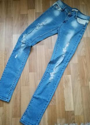 Классные джинсы весна размер 28