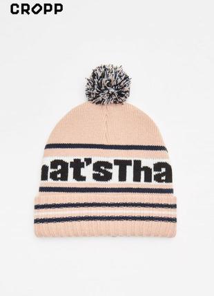 Новая шапка  cropp town