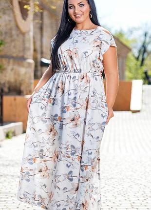 Шикарное макси платье свободного кроя большие размеры