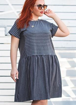 Шикарное платье свободного кроя вискоза большие размеры