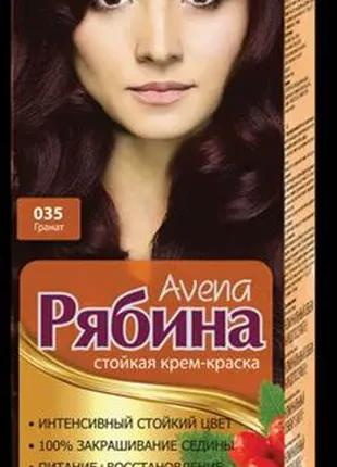"""Краска для волос """"Рябина"""" Avena 035 Гранат"""