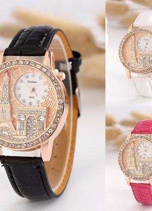 Женские яркие, стильные наручные часы с башней