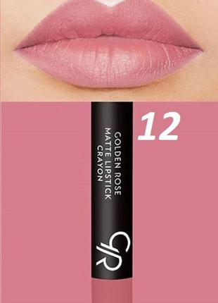 Матовая помада-карандаш для губ golden rose matte lipstick cra...