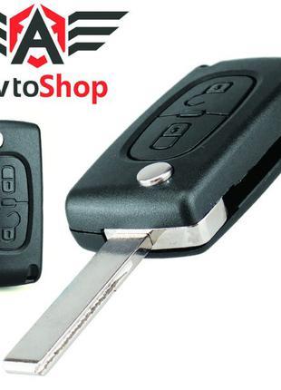 Выкидной ключ Peugeot 107, 207, 307, 308, 407, 607 на 2 кнопки