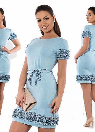 Приталенное женское платье-футляр под пояс Мягкий трикотаж Р.48