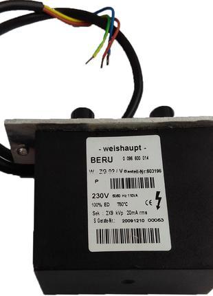 Высоковольтный трансформатор Weishaupt W-ZG 02