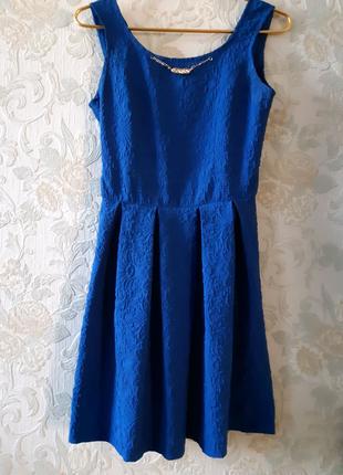 Платье ооочень красивого цвета