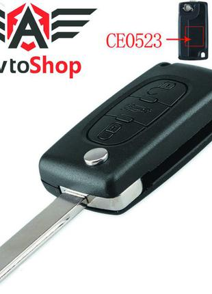 Выкидной ключ для Peugeot 307, 308, 407, 607 на 3 кнопки