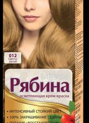 """Крем-краска для волос """"Рябина"""" Intense 012 Светло-русый"""